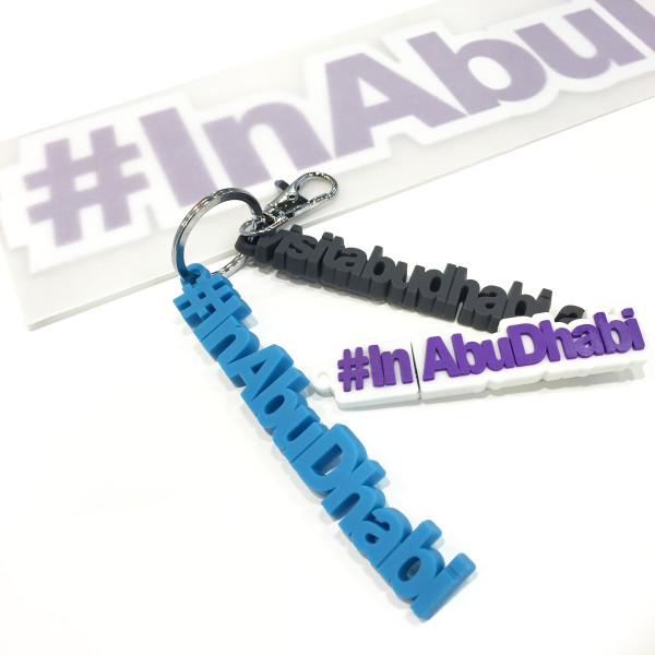 Hashtag #InAbuDhabi