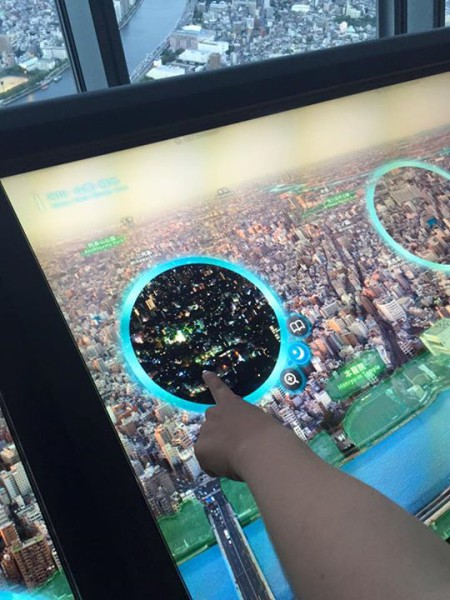 Touchdisplay Tokio Skytree, Japan